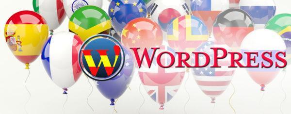 traducir-wordpress